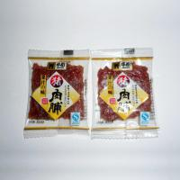 Pork preserved fruit flavour